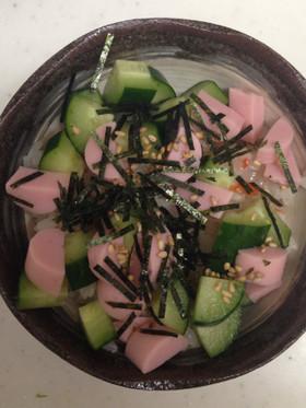魚肉ソーセージでちらし寿司