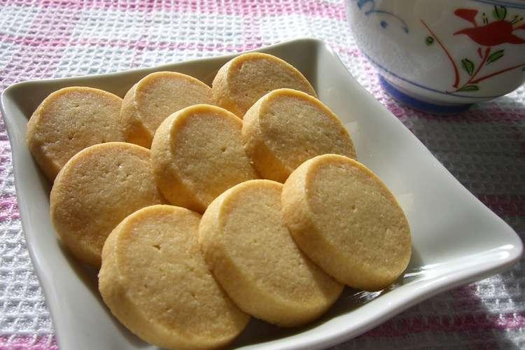 レシピ クッキー