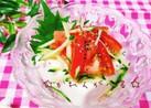 ♡夏に食べる!サラダ冷やっこ♡