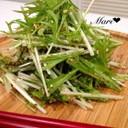 白だし×ごま油ドレッシング♡水菜サラダ