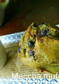 しっとり小豆と抹茶のマフィン