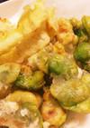 ゴーヤのワタと空豆の天ぷら。