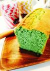 簡単♪小松菜とバナナのパウンドケーキ