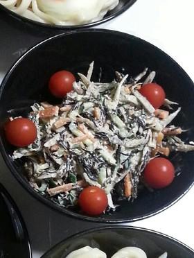 ★貧血&便秘解消ごぼうサラダ★