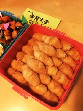 運動会のお弁当♡関西のいなり寿司