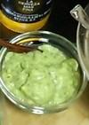 基本のワカモレ(guacamole)