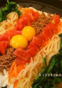 ホットプレートde野菜ビビンバ丼