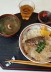血管ダイエット食316(アジの蒲焼き丼)