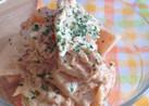 ☆簡単☆筍とシーチキンの韓国風サラダ