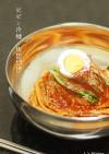 韓国ビビン麺用ヤンニョム~素麺*蕎麦にも