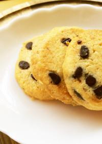 ☆アイスボックスクッキー☆チョコチップ