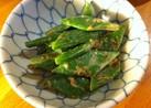 モロッコいんげんと柚子胡椒マヨの和え物