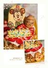 イースター・ミッキーnoキャラデコケーキ