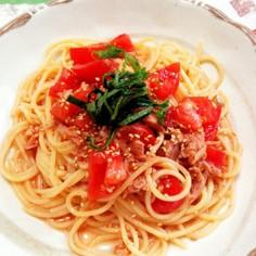 簡単☆トマトとツナの和風冷製パスタ