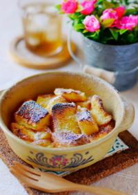 オーブンで焼くだけ♪フレンチトースト