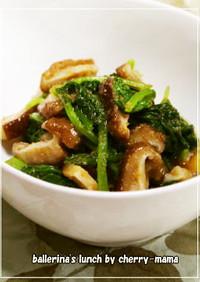 お弁当に★小松菜と椎茸のゴマ麺つゆ和え