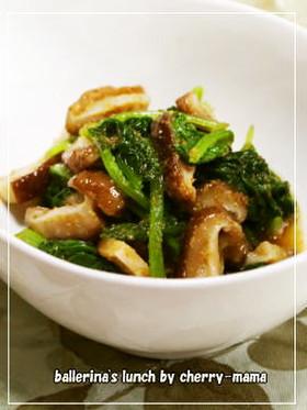 お弁当に☆小松菜と椎茸のゴマ麺つゆ和え
