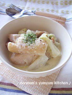 チキンと白菜のクリーム煮in粒マスタード
