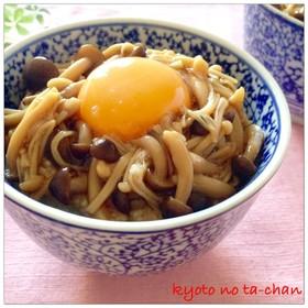 ✿長芋となめたけのトロトロ丼ぶり✿