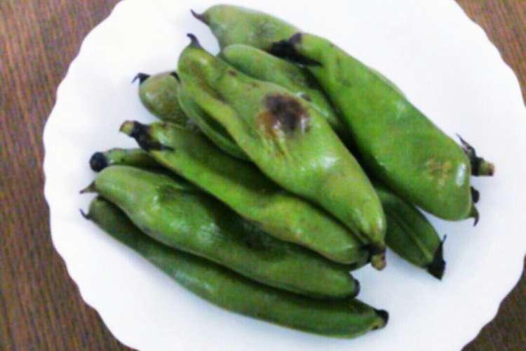 焼き 空豆