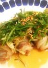 レンジで簡単☆豚バラ肉の生姜巻き