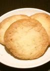 サクサク塩バニラクッキー