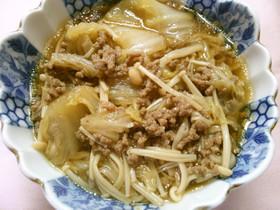 簡単 和食!白菜と挽き肉 えのきの煮物