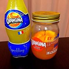オレンジーナのぷるぷるゼリー☆ザクロ風味
