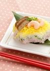 業務用介護食 散らし寿司