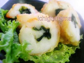 海老のぐるぐる天ぷら