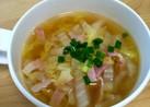 安い早い簡単!白菜を食べるスープ☆