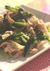 小松菜と切り干し大根の中華炒め