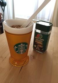 混ぜるだけ!スタバ風コーヒーフラペチーノ