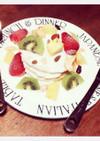 フルーツたっぷりヘルシーパンケーキ