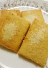 片付け簡単♪糖質制限おからチーズクッキー