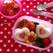 ハートのサンドイッチ弁当 幼稚園の写真