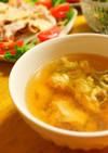 エコスープ!!茹で汁を有効活用☆