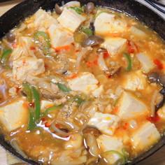 たっぷり野菜でヘルシー 和風麻婆豆腐