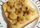 ココナッツオイルで♪バナナトースト*