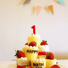 1歳のお誕生日☆離乳食のケーキタワー