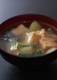 天然だしパックで作る 青梗菜の味噌汁
