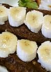 ココアとバナナのふわふわフレンチトースト