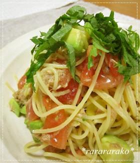 簡単☆トマトとアボガドとツナの冷製パスタ