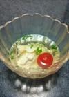冷やし汁:雑煮(餅入り)