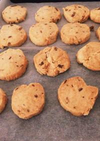 フェンネルとナツメのクッキー