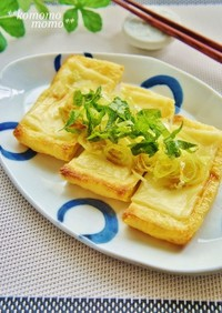 おつまみ&おかずに♫油揚げのチーズ焼き