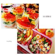 2015運動会お弁当♪カップちらし寿司 の写真
