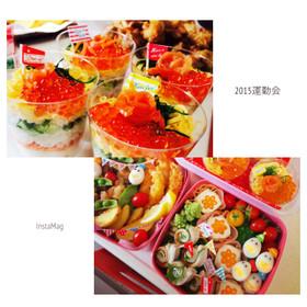 2015運動会お弁当♪カップちらし寿司