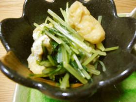 簡単☆水菜と油揚げの煮びたし