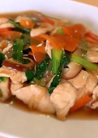低脂肪  ささみの中華丼 ボリューム満点